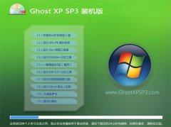 通用系统Ghost WinXP 专业装机版 2021.04
